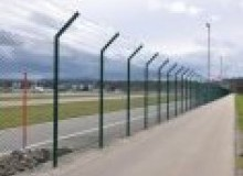 Kwikfynd Security fencing airville